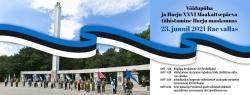 Võidupüha ja Harju XXVI Maakaitsepäeva tähistamine Harju maakonnas 23. juunil 2021 Rae vallas