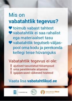 Vabatahtliku tegevuse infoleht